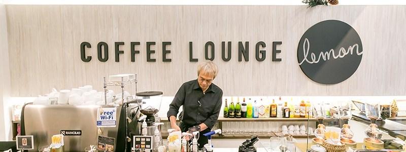 コーヒーラウンジレモン(Coffee Lounge Lemon)