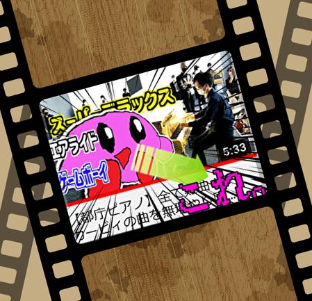 f:id:tushima_yumiko:20210101113724p:plain