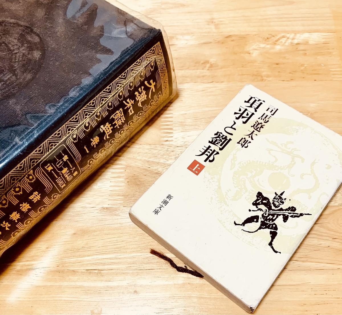 f:id:tushima_yumiko:20210112223901j:plain