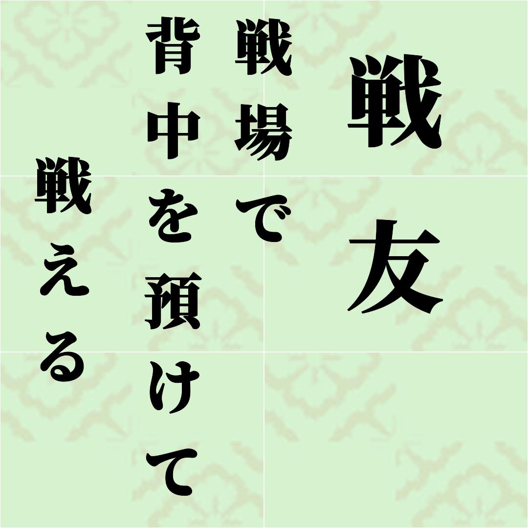f:id:tushima_yumiko:20210217225956p:plain