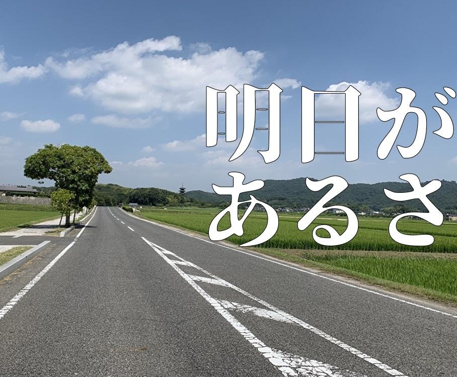 f:id:tushima_yumiko:20210403190416j:plain