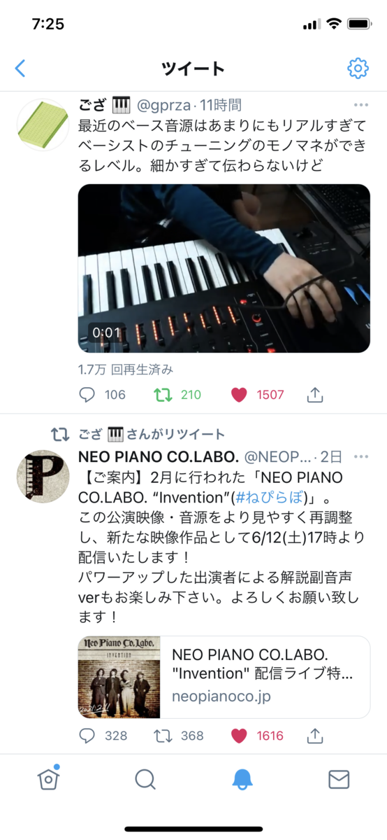 f:id:tushima_yumiko:20210611200348p:plain