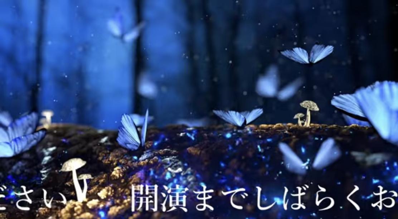f:id:tushima_yumiko:20210618234856j:plain