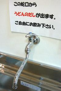 f:id:tushima_yumiko:20210725085901j:plain