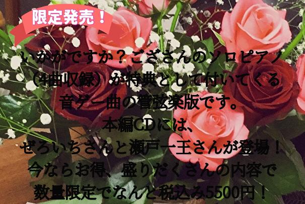 f:id:tushima_yumiko:20210807162351p:plain