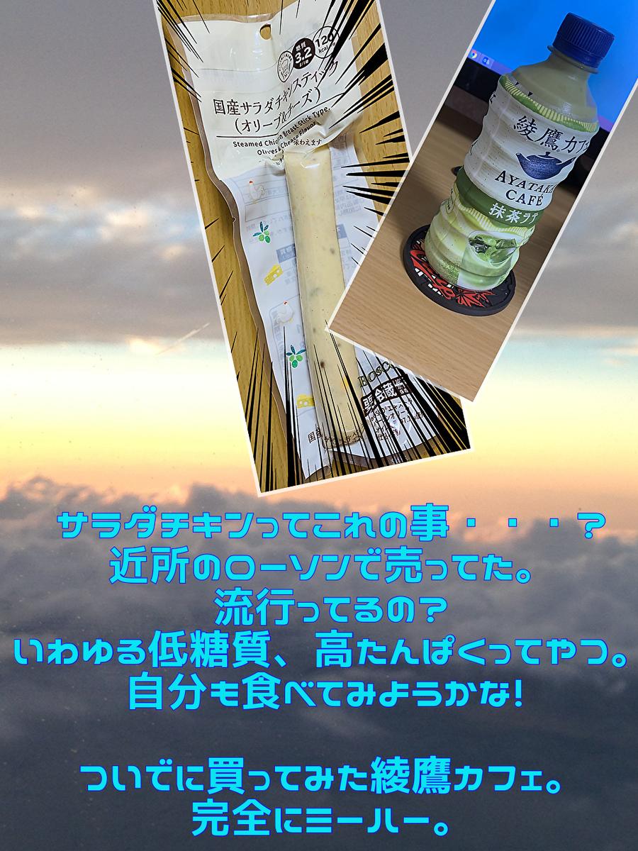f:id:tushima_yumiko:20210821225234j:plain