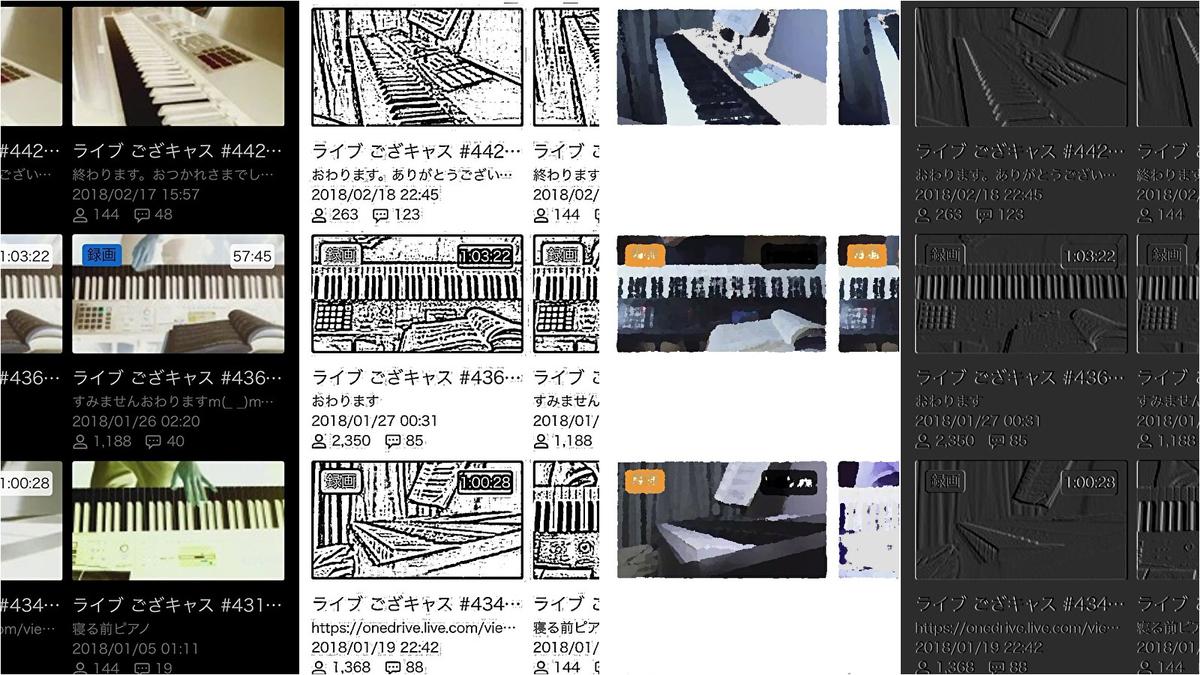 f:id:tushima_yumiko:20210909222420j:plain