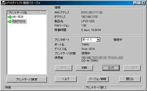 f:id:tushuhei:20110429095241j:image