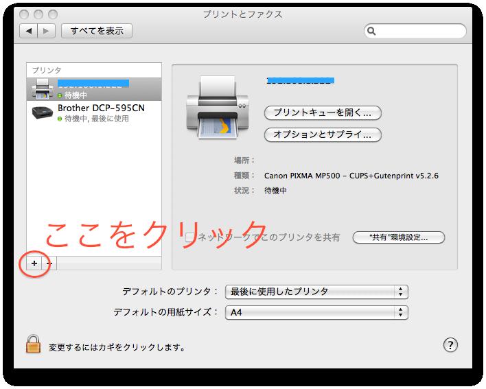 f:id:tushuhei:20110430191736p:image:w360