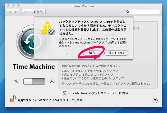 f:id:tushuhei:20110904232913j:image:w360