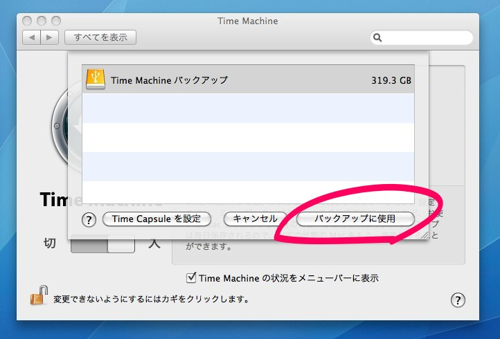 f:id:tushuhei:20110904233456j:image:w360