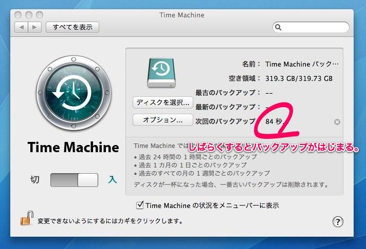 f:id:tushuhei:20110904233822j:image:w360