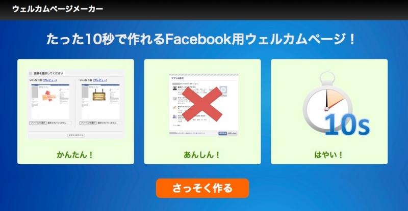 f:id:tushuhei:20110906194339j:image:w360