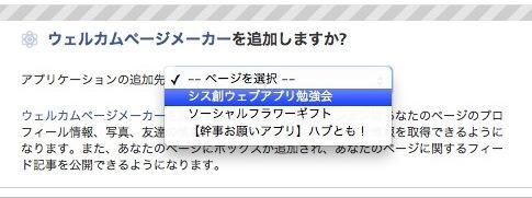 f:id:tushuhei:20110906194341j:image:w360