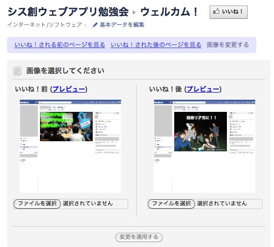 f:id:tushuhei:20110906194342p:image:w360