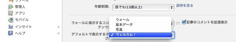 f:id:tushuhei:20110906194343j:image:w360