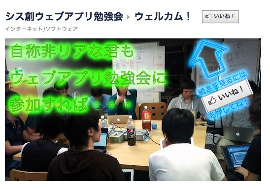 f:id:tushuhei:20110906194344p:image:w360