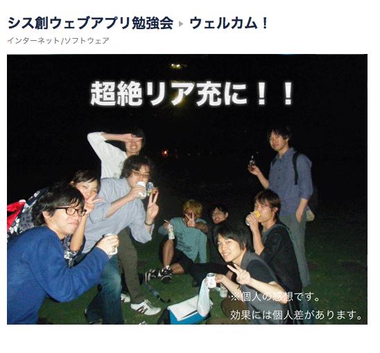 f:id:tushuhei:20110906194346p:image:w360