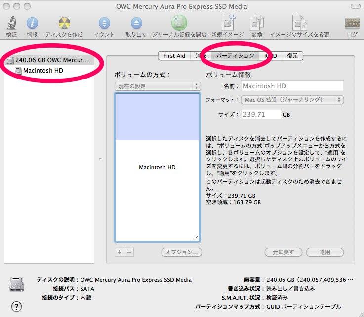 f:id:tushuhei:20110923144614j:image:w360