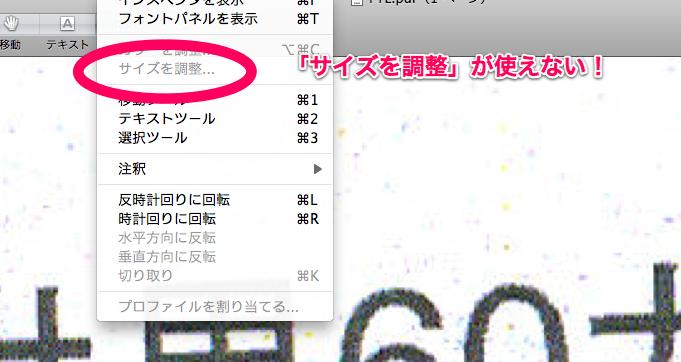 f:id:tushuhei:20111207014920p:image:w640