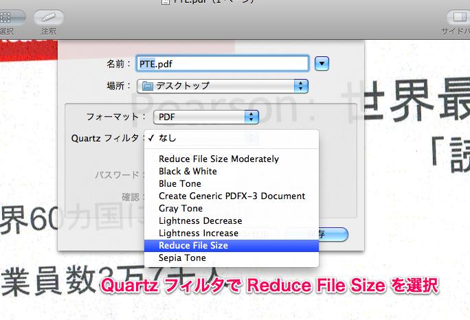 f:id:tushuhei:20111207015402p:image:w640