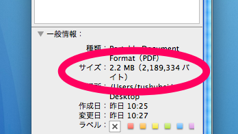 f:id:tushuhei:20111207015626p:image:w360