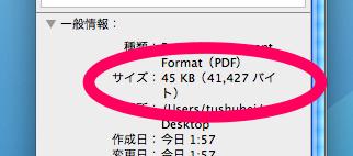 f:id:tushuhei:20111207015817p:image:w360
