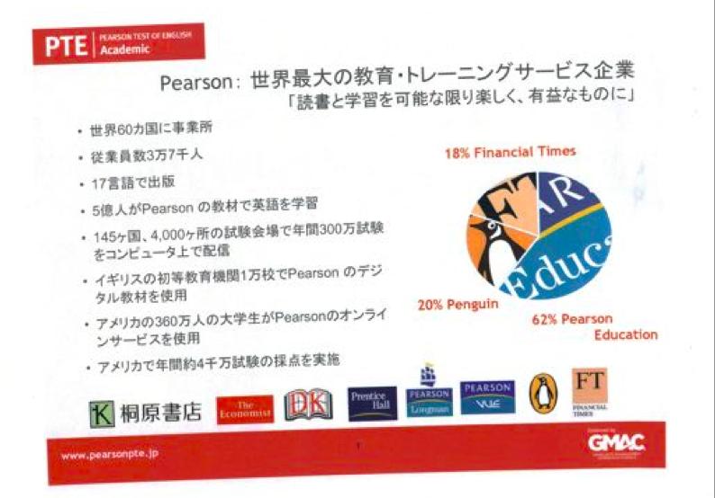 f:id:tushuhei:20111207015939p:image:w640