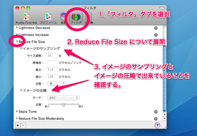 f:id:tushuhei:20111207022120p:image:w640