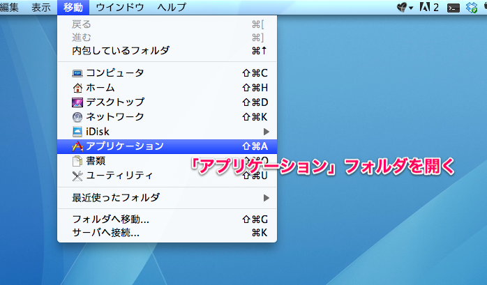 f:id:tushuhei:20111207022123p:image:w640