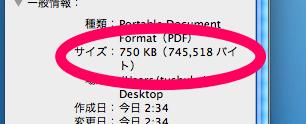 f:id:tushuhei:20111207023813p:image:w360
