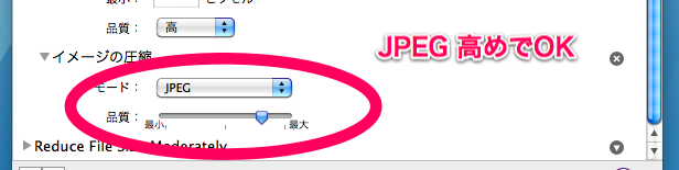 f:id:tushuhei:20111207024043p:image:w640