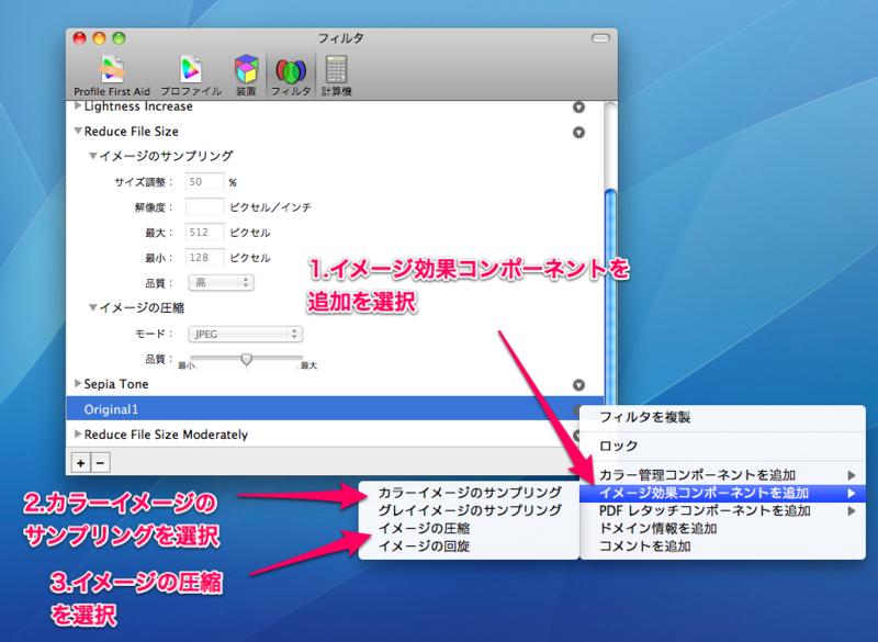 f:id:tushuhei:20111207112316p:image:w640