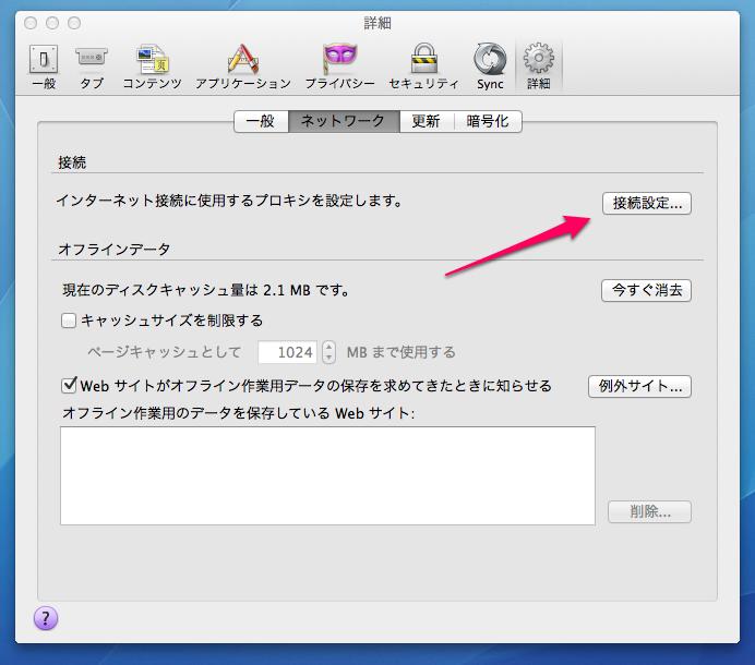 f:id:tushuhei:20120206151818p:image:w640