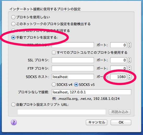 f:id:tushuhei:20120206151820p:image:w640