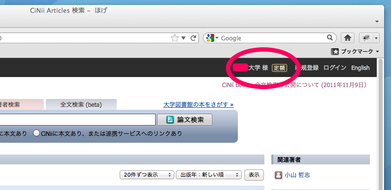 f:id:tushuhei:20120206152113p:image:w640