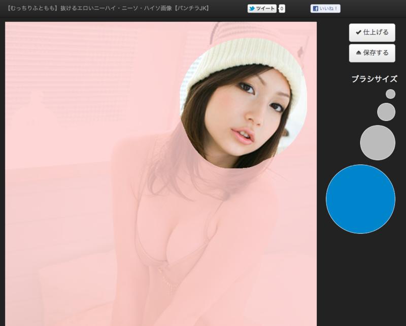 f:id:tushuhei:20120503235343p:image:w360