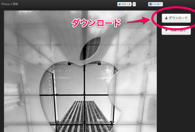 f:id:tushuhei:20120503235354p:image:w360