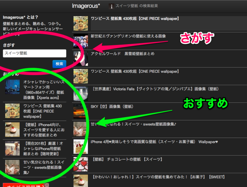 f:id:tushuhei:20120503235402p:image:w360