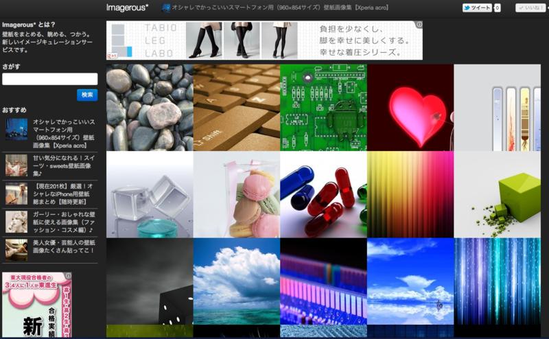 f:id:tushuhei:20120503235404p:image:w640