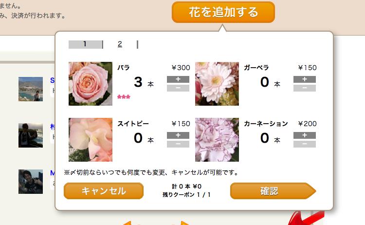 f:id:tushuhei:20120512171712p:image:w360