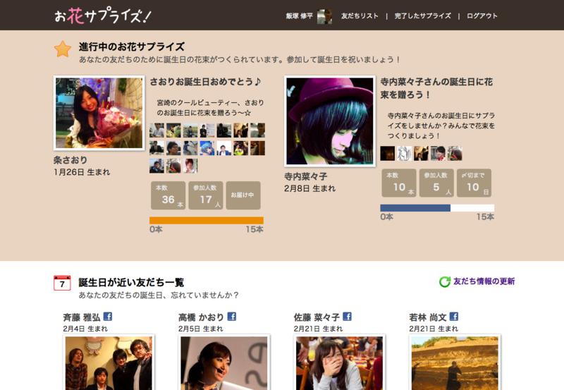 f:id:tushuhei:20120512171713p:image:w360