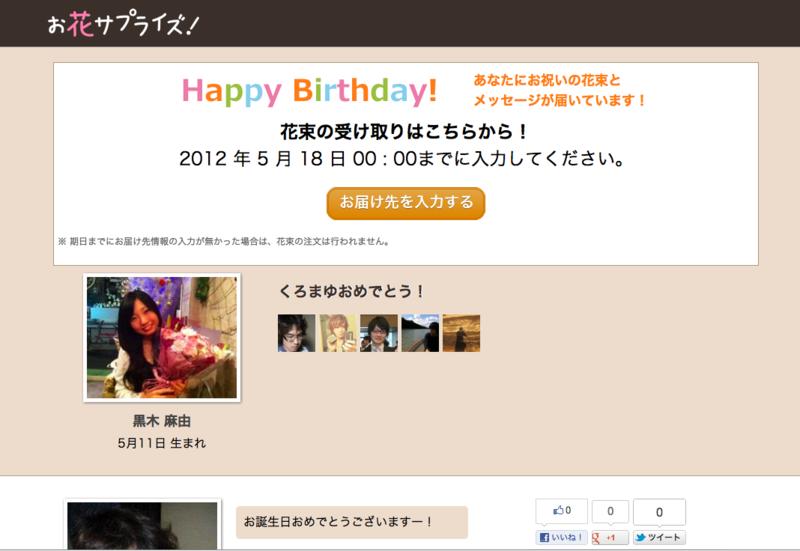f:id:tushuhei:20120512171716p:image:w360