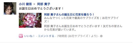 f:id:tushuhei:20120512172346p:image:w360