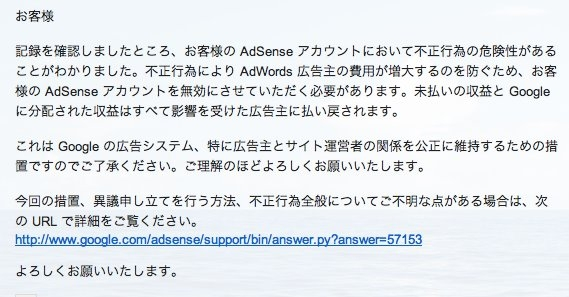 f:id:tushuhei:20120515215345j:image:w640
