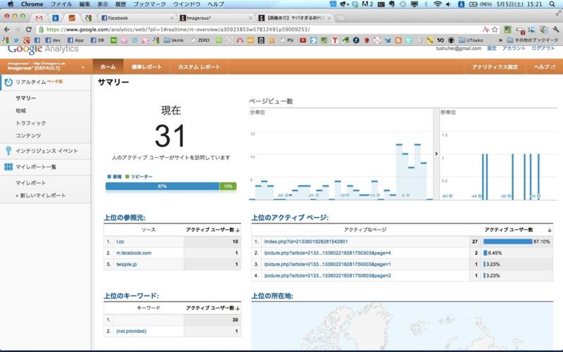 f:id:tushuhei:20120515215347j:image:w360
