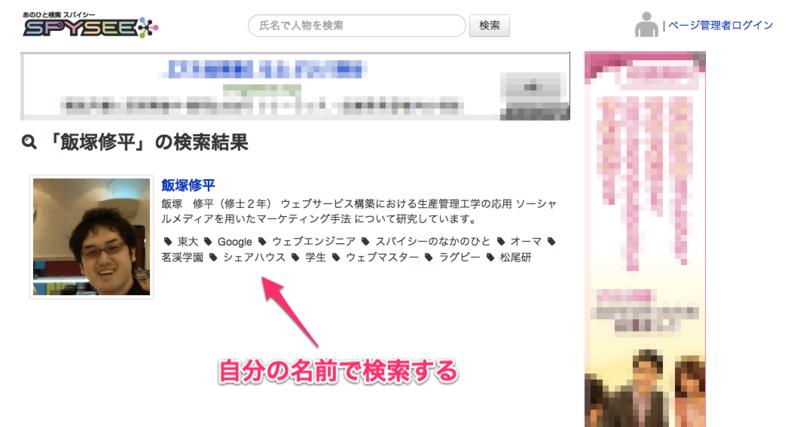 f:id:tushuhei:20130405170828p:image:w480