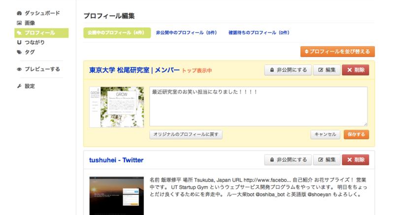 f:id:tushuhei:20130405170832p:image:w640