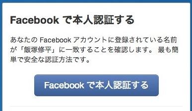 f:id:tushuhei:20130405170833j:image:w320