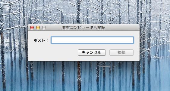 f:id:tushuhei:20131009155236p:image:w640